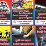 uk-traffic-police-poster