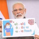 PM मोदी ने दिखाया पोस्टर, बोले घर की चौखट को मानें लक्ष्मण रेखा