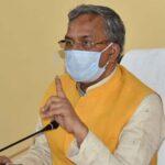 प्रदेश में नई भर्तियों पर नहीं लगाई गई रोक: CM त्रिवेंद्र